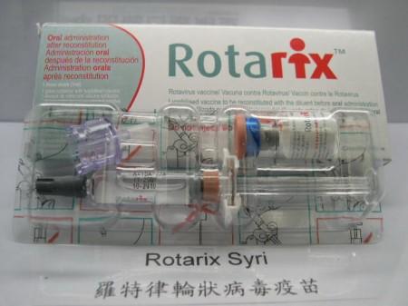 Rotarix-Syri2