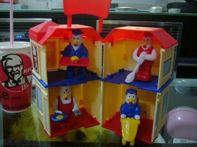 KFC-toys
