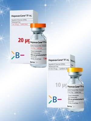 hepavax-gene