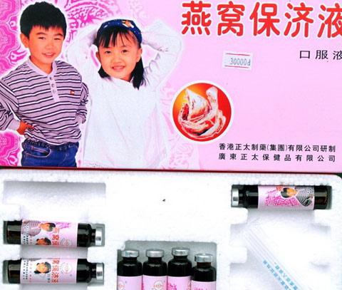 """Mặt trước của vỉ thuốc """"tăng trọng"""" trẻ em toàn chữ Trung Quốc."""