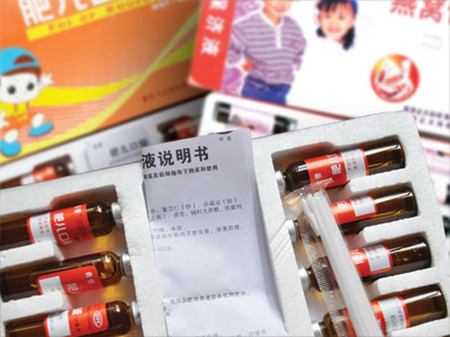 """Thuốc """"chim yến"""" mà cô giáo Nhã cho biết mua tại tiệm thuốc Lợi Hòa Đường, TP Sóc Trăng."""