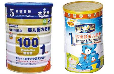 Hai loại sữa nhiễm khuẩn nguy hiểm.