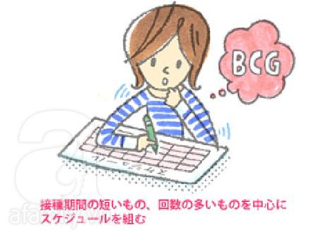 Căn cứ vào lịch tiêm chủng quốc gia, mẹ Nhật thường lên lịch trình tiêm phòng chi tiết cho con.